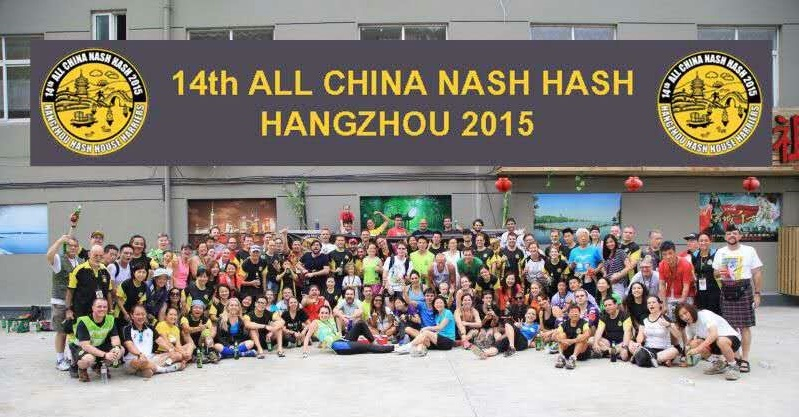 Nash Hash 2015 Hangzhou - New friends